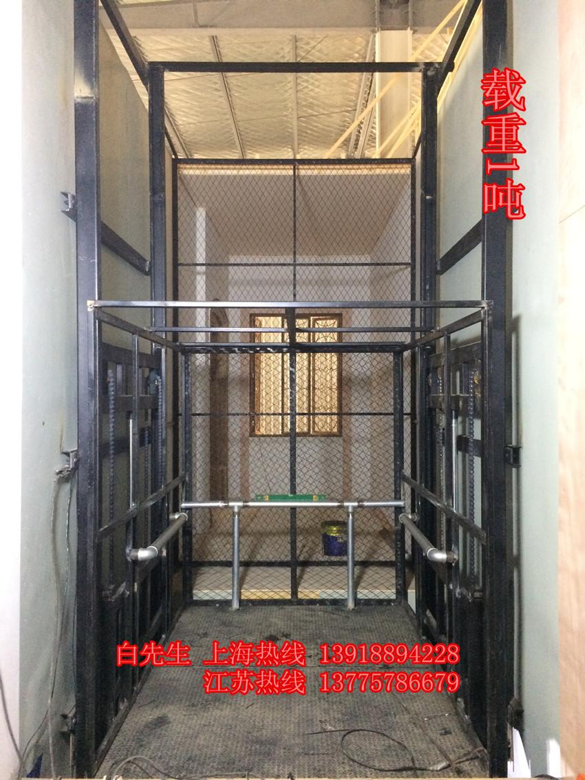 SJD1-2.8双轨升降货梯